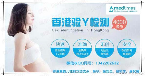 揭秘香港dna检测验血查性别 ,亲身经历!