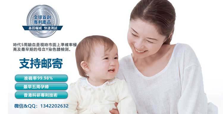香港验血Y-DNA鉴定流程,二胎妈妈为你解惑