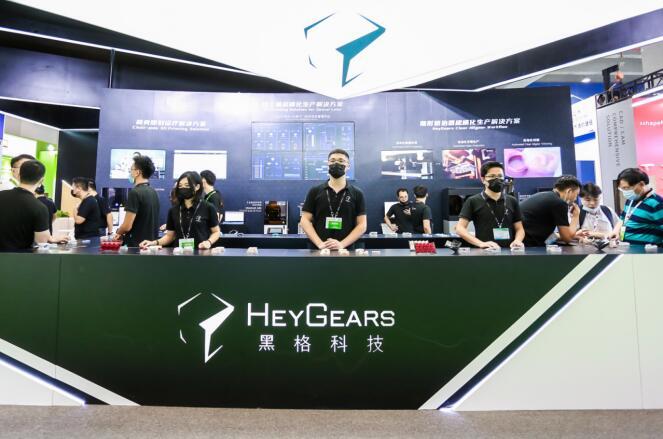 黑格科技新品發布會UltraCraft A2D 4K全新亮相